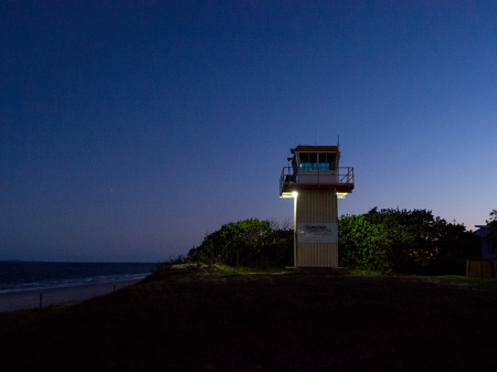 Lookout tower Woorim
